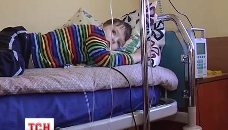 Помогите пятилетнему Назарию преодолеть недуг