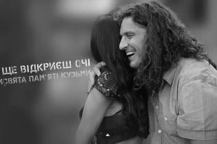 """Руслана крізь сльози записала зворушливу пісню-реквієм Кузьмі """"Скрябіну"""""""