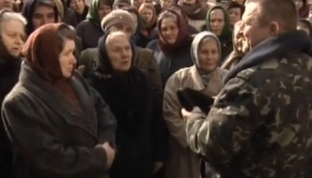 На Тернопольщине селяне восстали против мобилизации