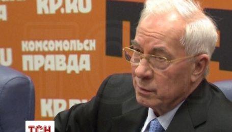 Азаров заявив, що Україна повинна стати федеративною країною