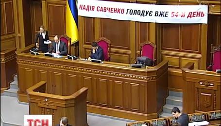 Депутати позбавили Януковича звання президента України