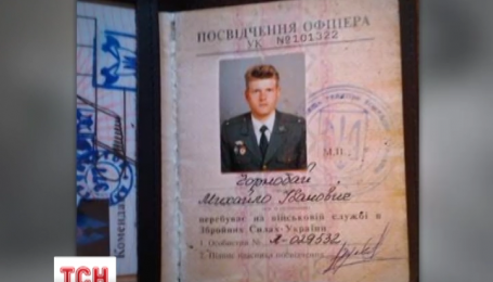 СБУ задержала предателя в Генштабе Вооруженных сил Украины