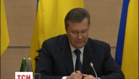 Януковича позбавили статусу президента