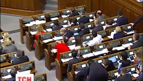 Рада сделала первый шаг к снятию депутатской неприкосновенности