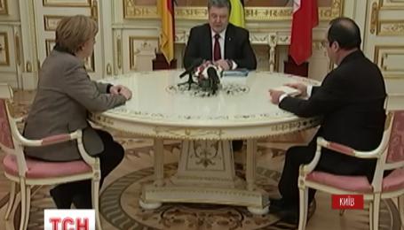 На Банковій тривають переговори Порошенка, Олланда та Меркель