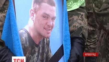 У Кіровограді в останню путь провели двох солдатів третього окремого полку спецпризначення