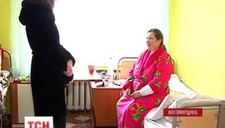 В Житомирской области волк забежал в село и покусала 10 человек