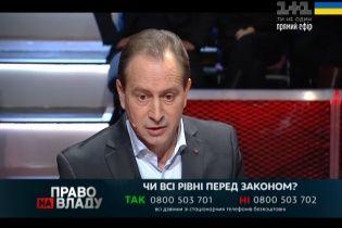 Томенко сказал, кто должен представлять Украину на переговорах в Минске вместо Кучмы и Медведчука