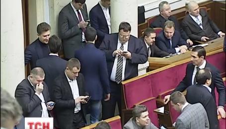 Депутатську недоторканність скасують у вересні 2015 - Гройсман