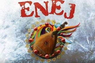 """Польський гурт Enej презентував пісню """"Біля тополі"""", присвячену загиблим героям АТО"""