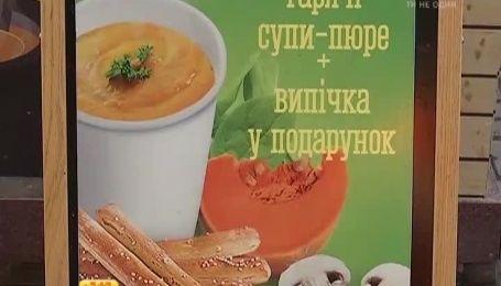Суп у стаканчиках набуває популярності у столиці