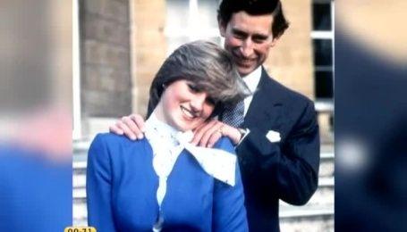 Принц Чарльз хотел бросить Диану Спенсер накануне свадьбы