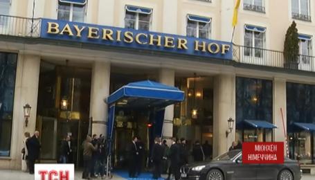 Сегодня в Мюнхене открывается один из крупнейших международных форумов