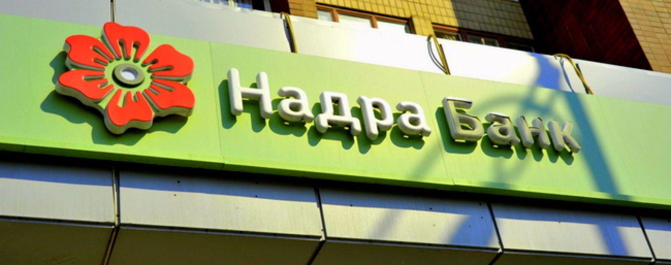 Суд виніс рішення щодо провини НБУ у банкротстві Надра Банку