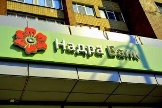 """Суд зобов'язав банк """"Надра"""" повернути Державній іпотечній установі 228 мільйонів гривень"""