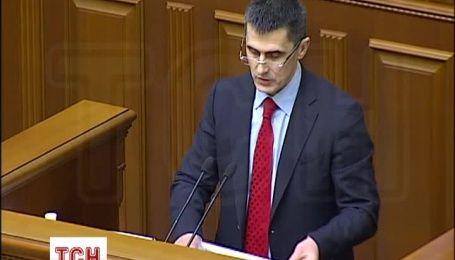 ГПУ попросила РФ об экстрадиции Януковича