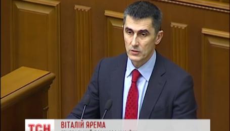 Генпрокуратура уже направила в Москву требование выдать Януковича