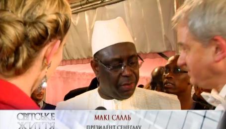 Президент Сенегала Маки Салль посетил дрезденский бал