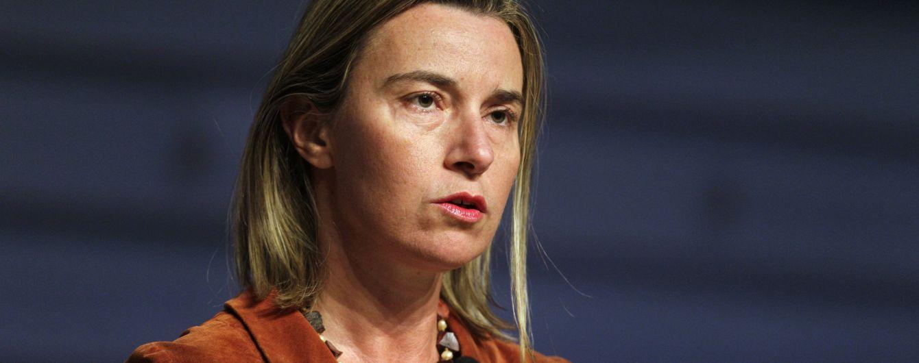 В ЕС считают, что мир подошел к моменту истины в сирийском конфликте