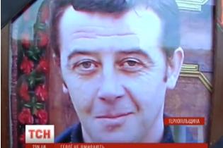 """На Тернопольщине погибшего водителя фронтовой """"скорой"""" отпевали 24 священника"""