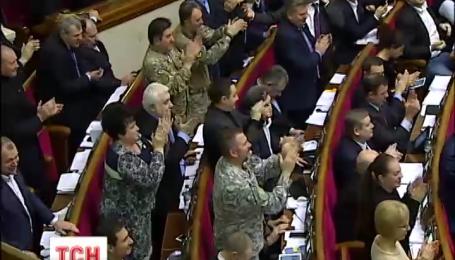 Революційні рішення Верховної Ради