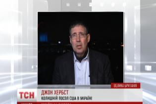 Екс-посол США в Україні Хербст розказав про мінімальні плани Путіна щодо України