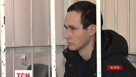12 років за ґратами загрожує екс-нацгвардійцеві у Чернігові