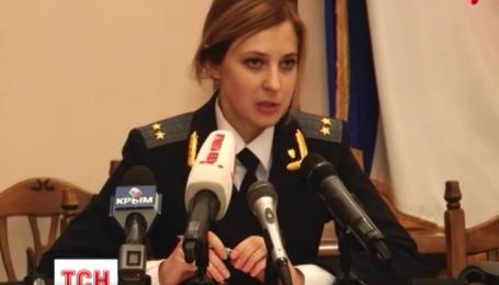 """В Крыму активиста арестовали якобы за избиение """"беркутовца"""" на Майдане"""