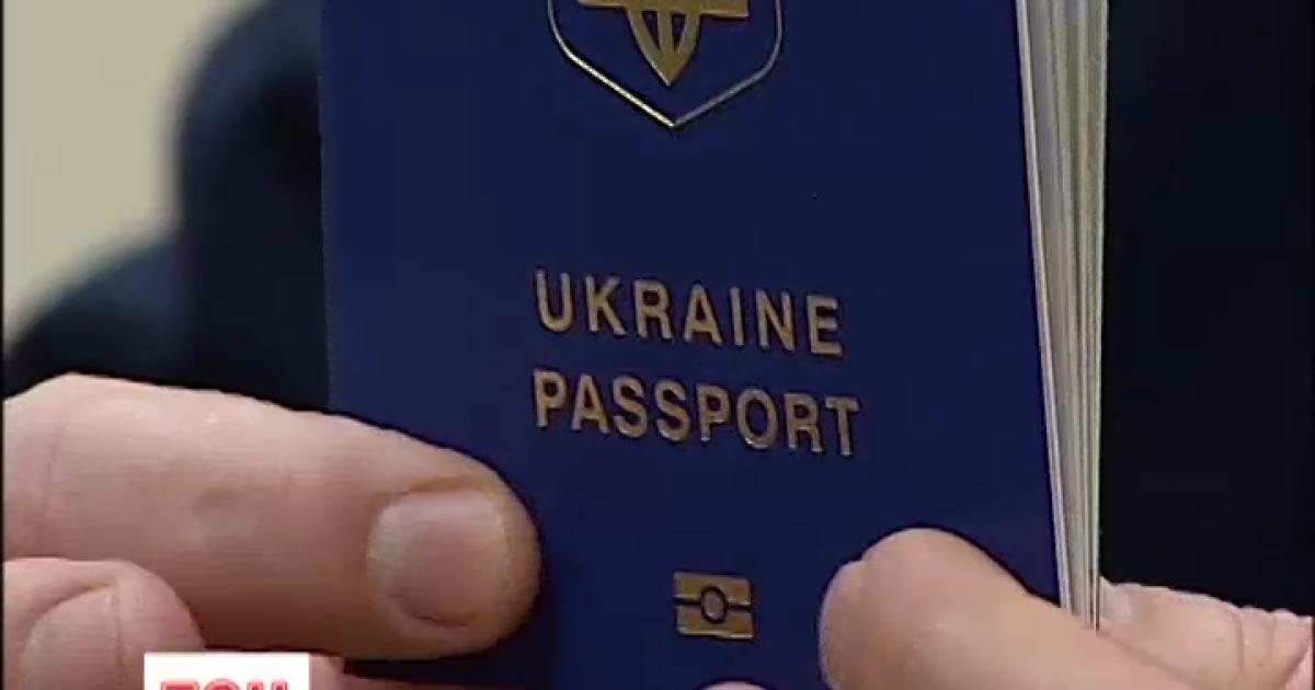 Украинцам открыли безвизовый путь в Чили