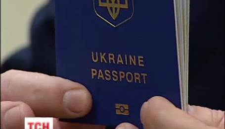 Місія Євросоюзу перевірить виконання умов для запровадження безвізового режиму