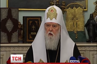 """Патриарх Филарет освятил знамя """"Грузинского легиона"""", который воюет на Донбассе"""