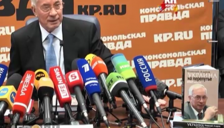 Письменницькі здобутки Миколи Азарова презентували в Москві
