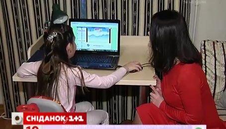 Експерти порадили, як убезпечити себе і дітей від шахраїв в Інтернеті