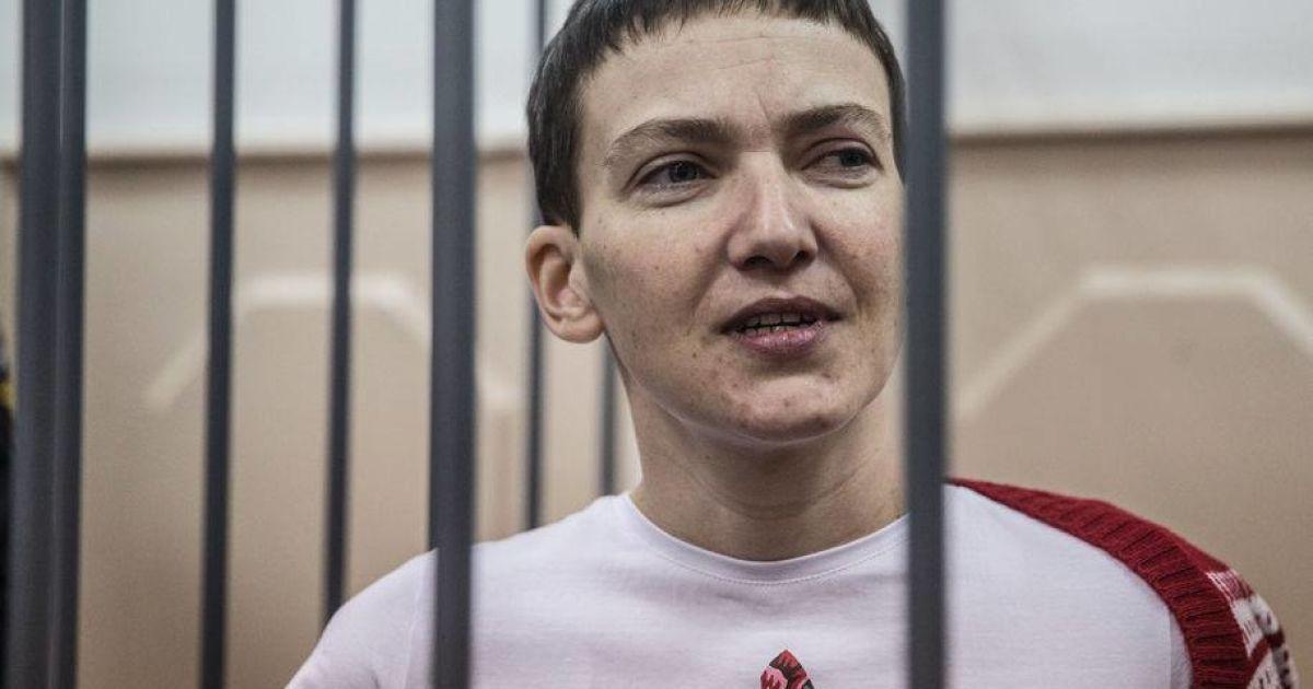 Конгресс США принял резолюцию с требованием немедленно освободить Савченко