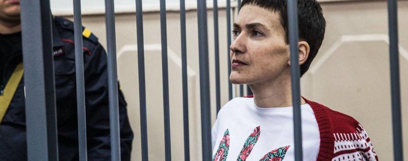 Росія здерла з Савченко ще майже тисячу рублів зверх штрафу