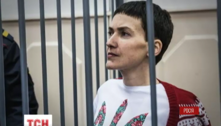 Басманний суд Москви на три місяці подовжив слідство у справі Савченко