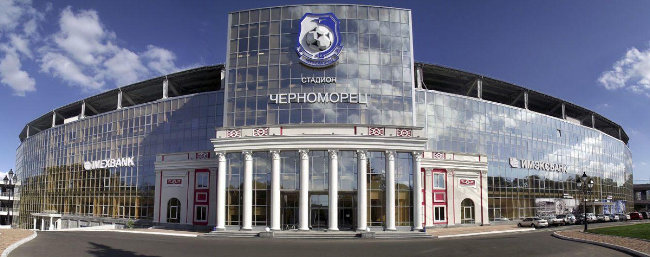 """Із 17-ї спроби: стадіон """"Чорноморець"""" продали американській компанії"""