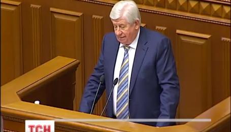 Виктор Шокин стал новым Генеральным прокурором Украины