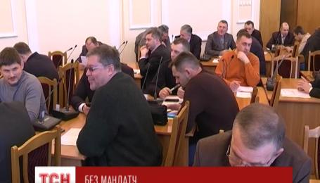 В Тернополе пятерых депутатов-регионалов досрочно лишили мандатов