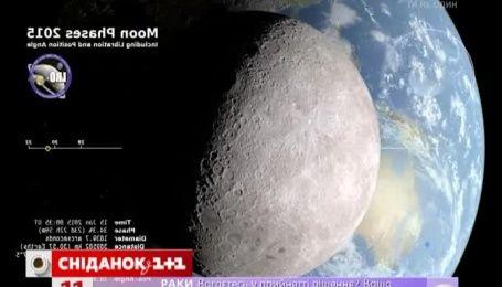 Американські науковці показали невідому сторону Місяця
