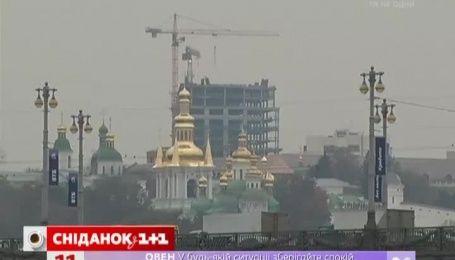 Українцям обіцяють утеплити багатоповерхівки