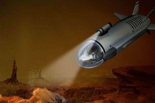 NASA показала субмарину, яка зануриться у води Титану в 2040 році