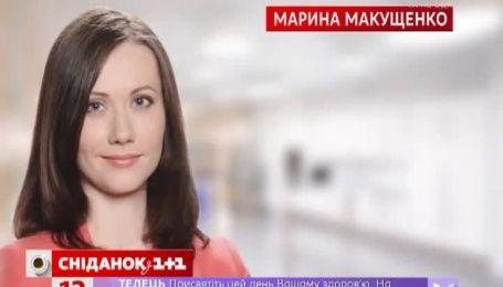Журналістка ТСН Марина Макущенко презентує свій перший роман про кохання