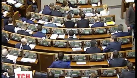 Верховная Рада ограничила допуск некоторых российских СМИ к украинским властям