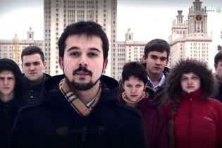 Російські студенти вибачилися перед українськими: нам соромно за війну та за Крим