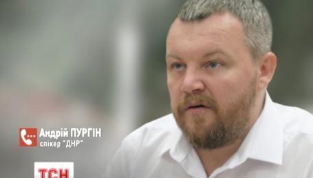 Главы ДНР и ЛНР возложили ответственность за выполнение соглашения на Президента Украины
