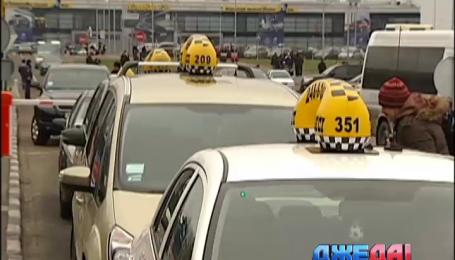 Почему европейский сервис такси так и не заработал в Бориспольском аэропорту