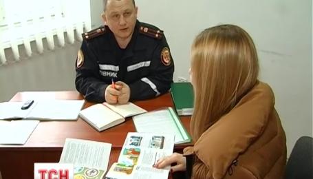 У Тернополі відкрили консультаційний центр цивільного захисту