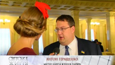 Антон Геращенко планує схуднути на 45 кілограмів
