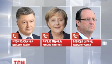 Меркель и Олланд обеспокоены ситуацией вокруг Дебальцево